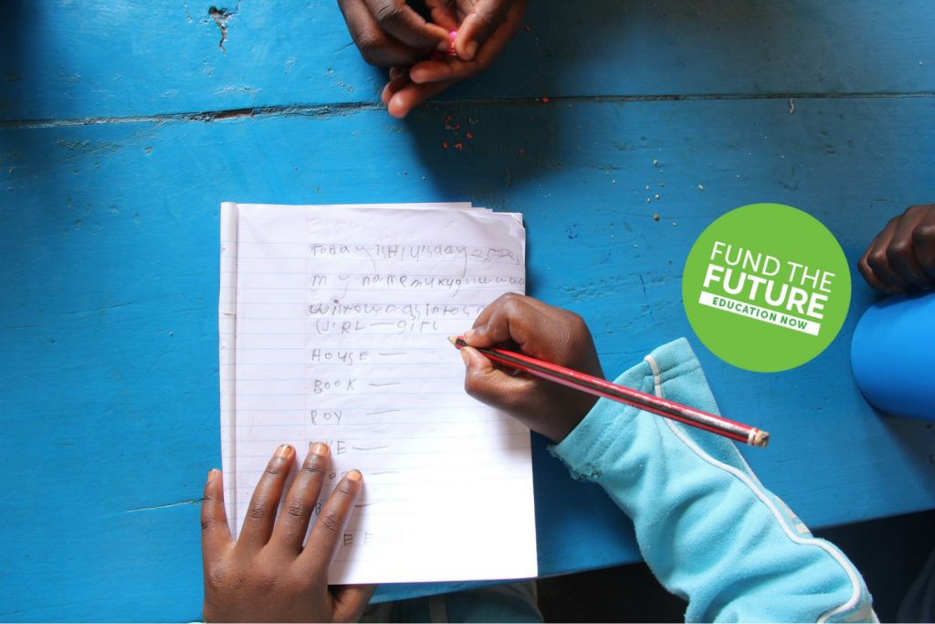 Fund quality education for all